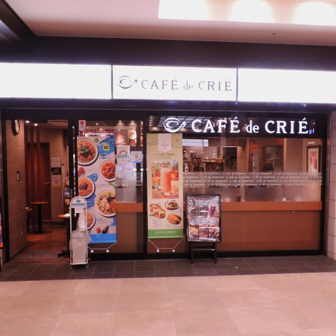 カフェ ド クリエ