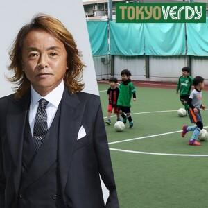 北澤豪氏トークショー&東京ヴェルディサッカー教室