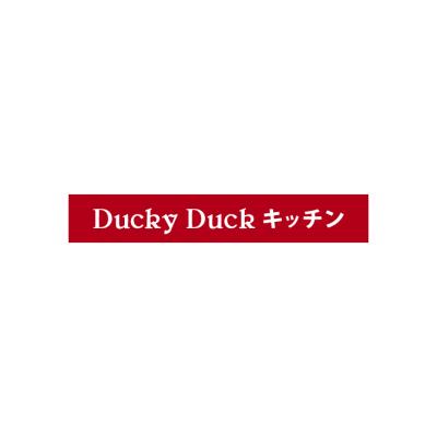 Ducky Duck キッチン