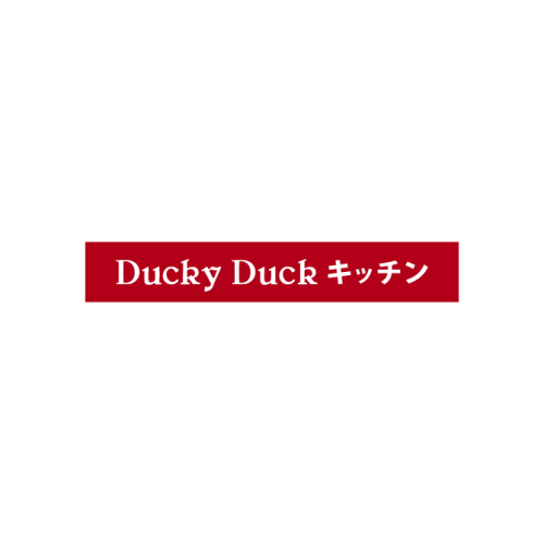 Ducky Duck kitchen