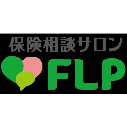 保険相談サロンFLP