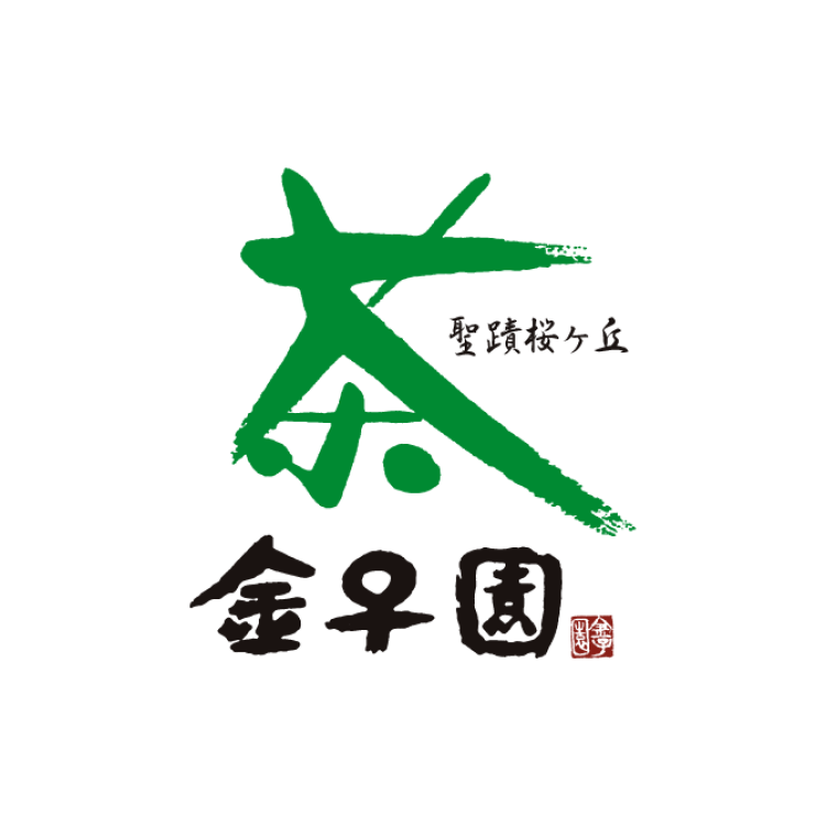 茶・海苔 金子園
