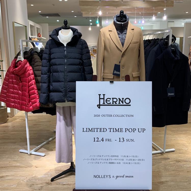 【HERNO/ヘルノ】POP UP開催 本日最終日