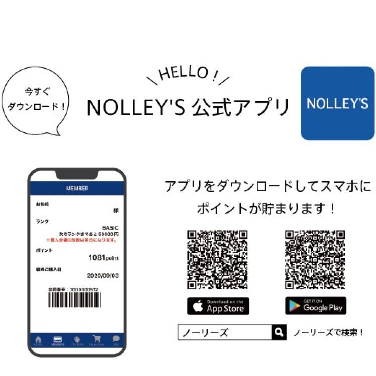 公式アプリ スタート!!