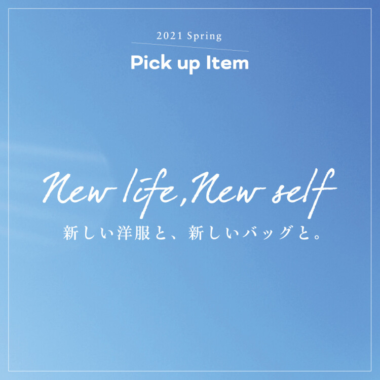 New life,New self // 新しい洋服と、新しいバッグと。part2