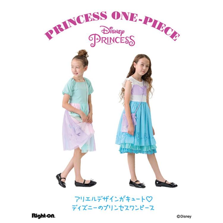 """《ライトオン》の""""プリンセスワンピース""""店頭販売スタート!"""