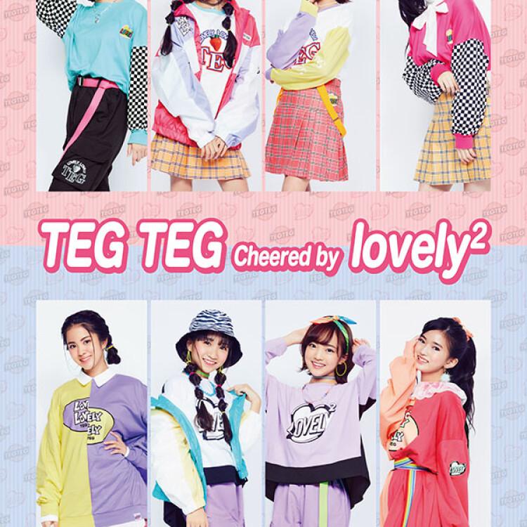 TEG TEG cheered by lovely²コラボアイテムの店頭販売がスタート!
