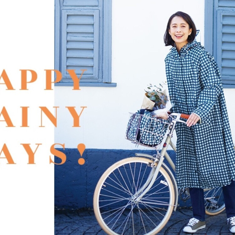 HAPPY RAINY DAYS!