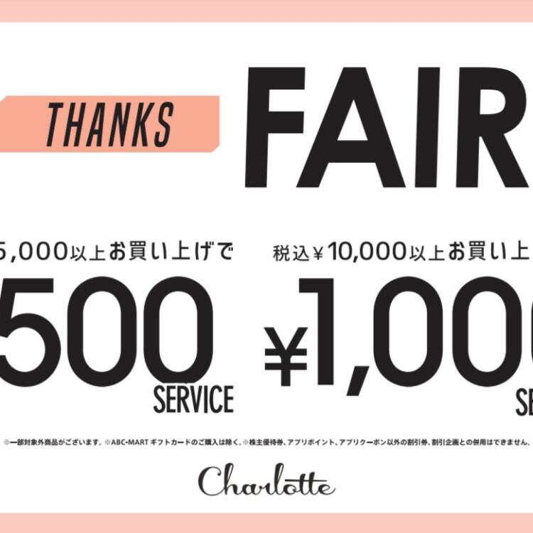++Thanks Fair++
