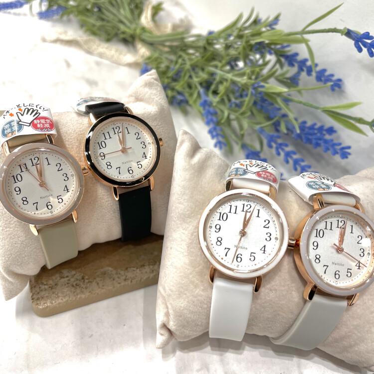 ♡静電気軽減ベルト腕時計♡