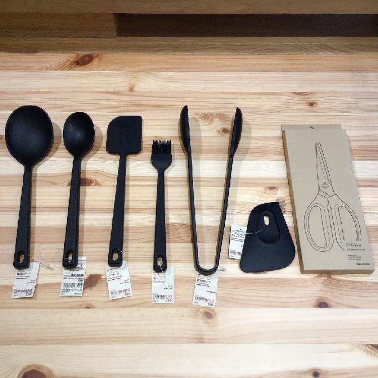 【無印良品】キッチンツール