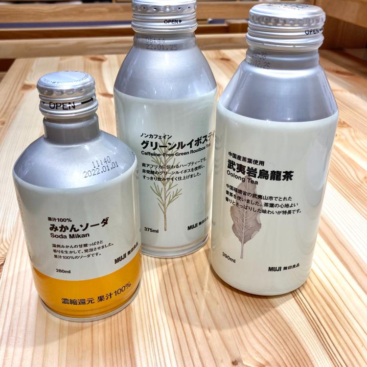 【無印良品の取組み】ペットボトルからアルミ缶へ。