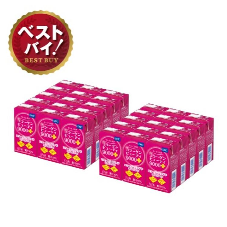 コラーゲンビューティー9000プラス4箱セット