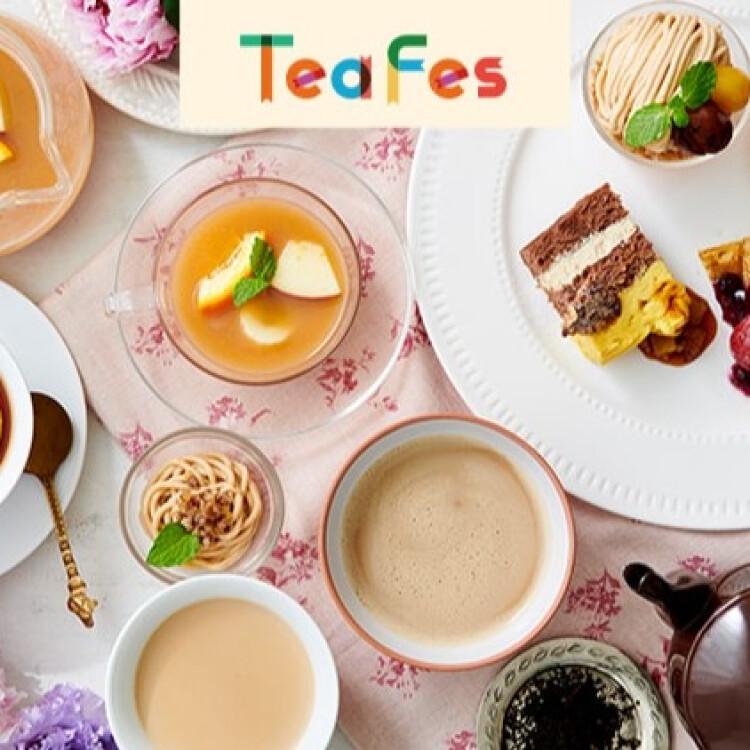 TEA FES MENU