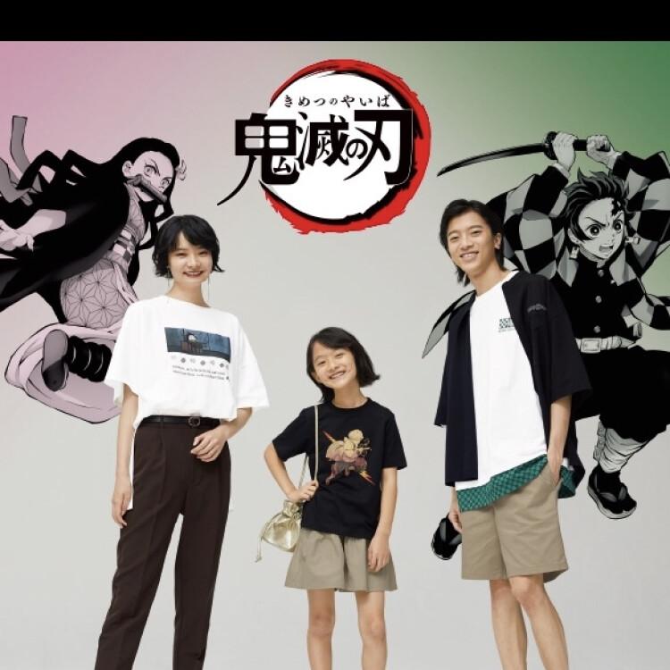 「鬼滅の刃」コラボ発売!