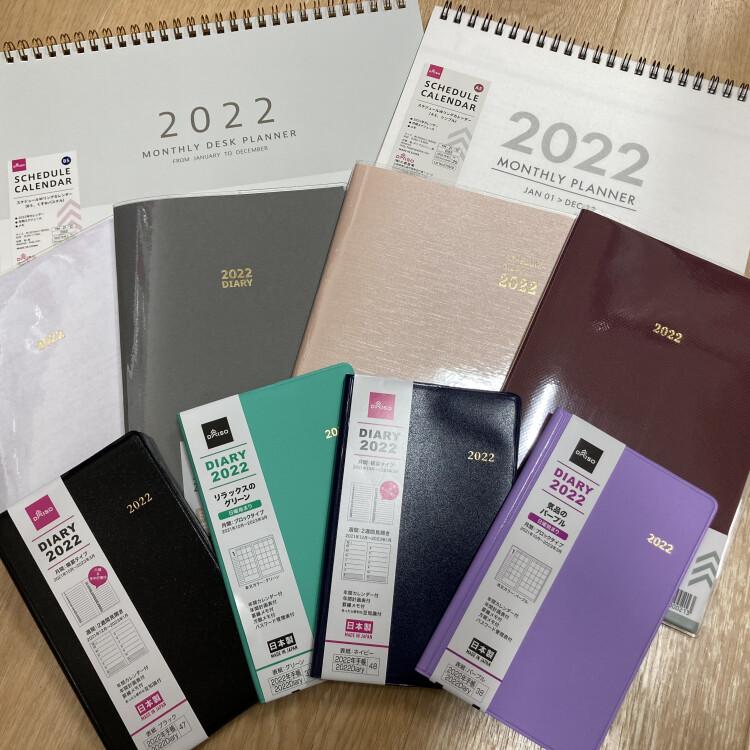 2022年カレンダー、スケジュール帳が続々入荷!!
