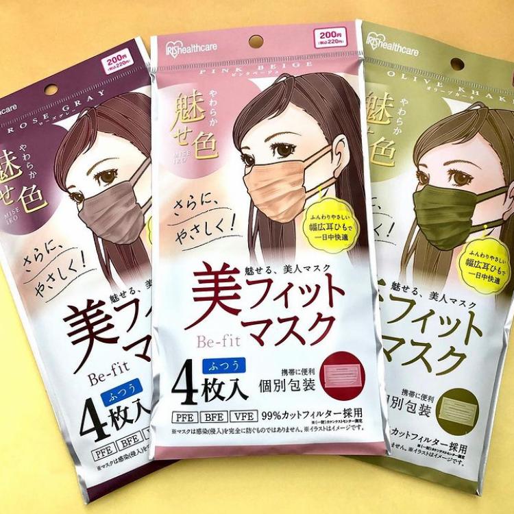 話題のIRIS「美フィットマスク」が入荷!!