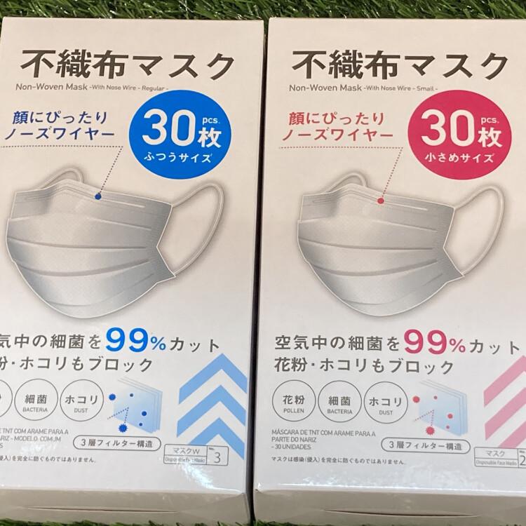 30枚入箱マスクが税込110円!?人気商品入荷致しました!